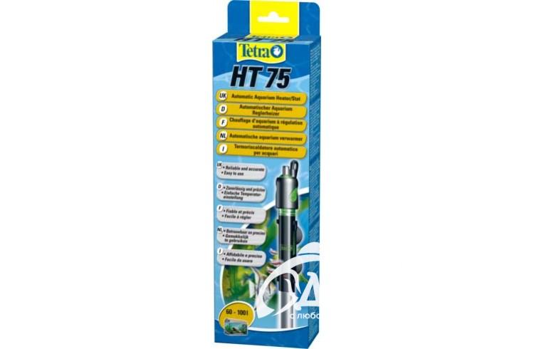 Tetra HT 75