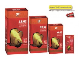 AR-G2 Pro Arowana Intense Colour 250г