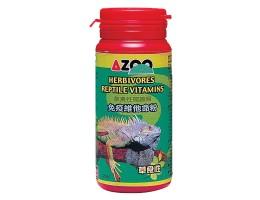 AZOO «Витамины для травоядных рептилий» 120мл