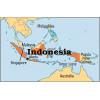 Поставка из Индонезии от 05.10.2016